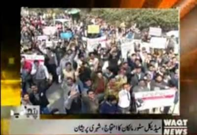 Karachi Say Khyaber Tak 13 February 2017