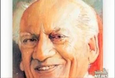 Life History Of Poet Faiz Ahmed Faiz