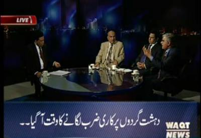 Insight with Salim Bokhari 18 February 2017