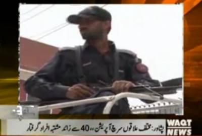 Karachi Say Khyaber Tak 21 February 2017