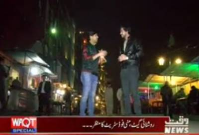 Waqt Special (Part 2) 21 February 2017