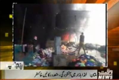 Karachi Say Khyaber Tak 22 February 2017