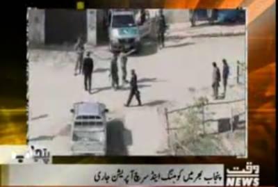 Karachi Say Khyaber Tak 23 February 2017