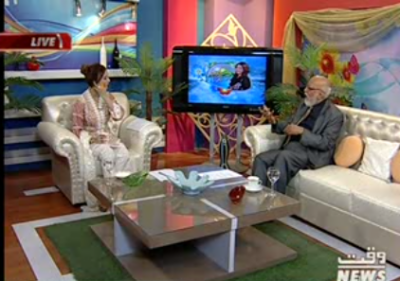 Salam Pakistan 23 February 2017 (Part 2)