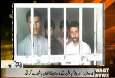 Karachi Say Khyaber Tak 24 February 2017