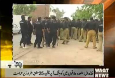 Karachi Say Khyaber Tak 27 February 2017