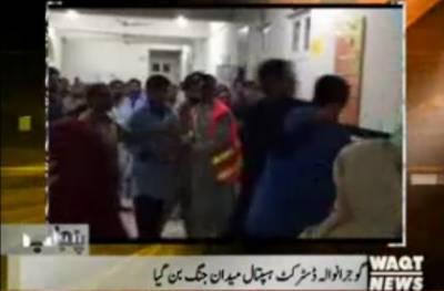 Karachi Say Khyaber Tak 07 March 2017