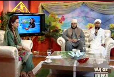 Salam Pakistan 10 March 2017 (Part 2)