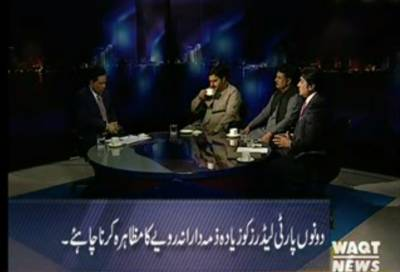Insight with Salim Bokhari 11 March 2017