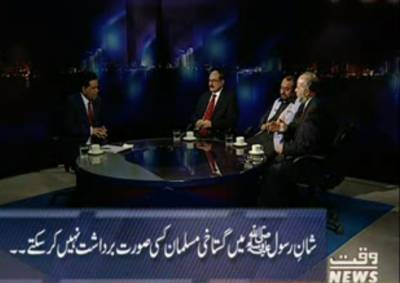 Insight with Salim Bokhari 12 March 2017