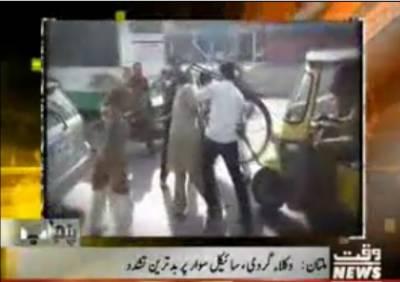 Karachi Say Khyaber Tak 16 March 2017