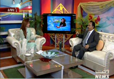 Salam Pakistan 16 March 2017 (Part 1)