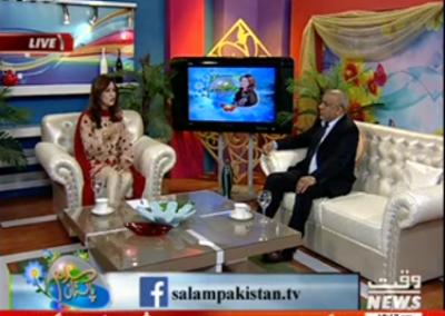 Salam Pakistan 21 March 2017 (Part 2)