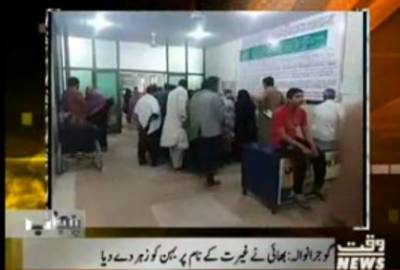 Karachi Say Khyaber Tak 24 March 2017