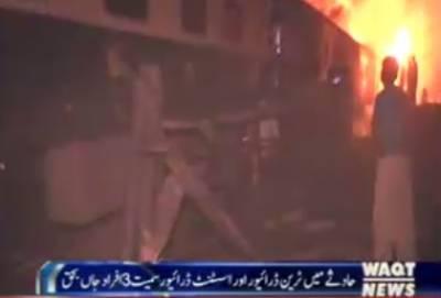 Karachi Say Khyaber Tak 28 March 2017