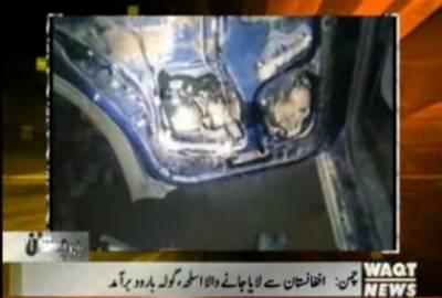Karachi Say Khyaber Tak 10 April 2017