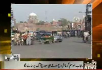 Karachi Say Khyaber Tak 16 April 2017