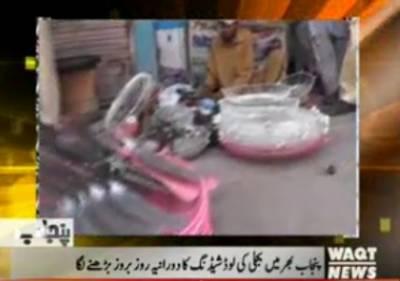 Karachi Say Khyaber Tak 21 April 2017