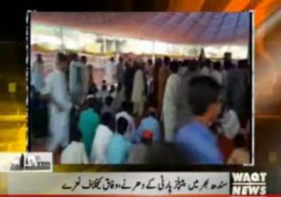 Karachi Say Khyaber Tak 23 April 2017