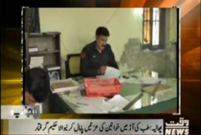 Karachi Say Khyaber Tak 24 April 2017