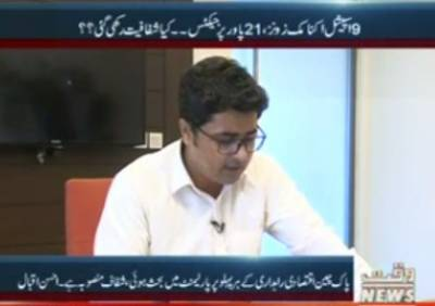 Labb Azaad 19 May 2017