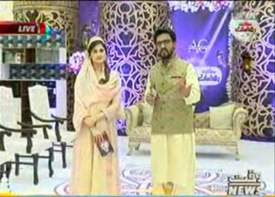 Saadat_E_Ramzan 28 May 2017 (Part 1) Iftar First Ramzan Transmission