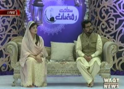 Saadat_E_Ramzan 28 May 2017 (Part 2) Iftar First Ramzan Transmission