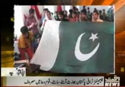 Karachi Say Khyaber Tak 04 June 2017