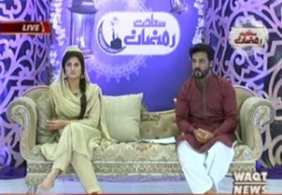 Saadat_E_Ramzan Aftar Transmission (Part 1) Eighth Ramzan 04 June 2017
