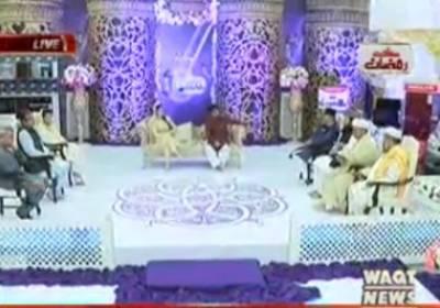 Saadat_E_Ramzan Aftar Transmission (Part 2) Eighth Ramzan 04 June 2017