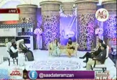 Saadat_E_Ramzan Aftar Transmission (Part 1) 11th Ramzan 07 June 2017