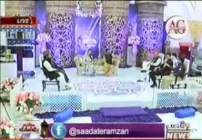 Saadat_E_Ramzan Aftar Transmission (Part 2) 11th Ramzan 07 June 2017