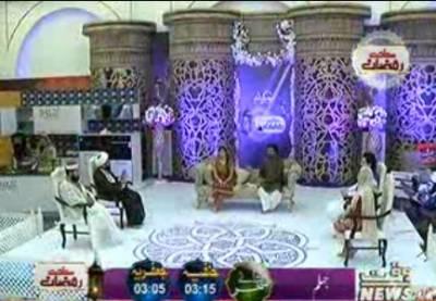 Saadat_E_Ramzan 09 June 2017 (Part 1) Sehar 13th Ramzan Transmission