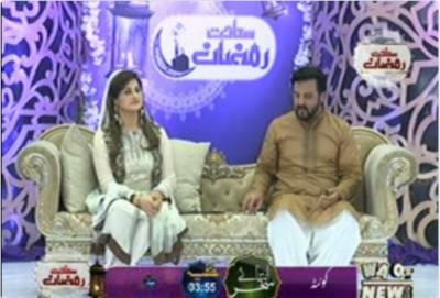 Saadat_E_Ramzan Sehar Transmission (Part 1) 14th Ramzan 10 June 2017