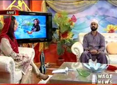 Salam Pakistan 14 June 2017 (Part 1)