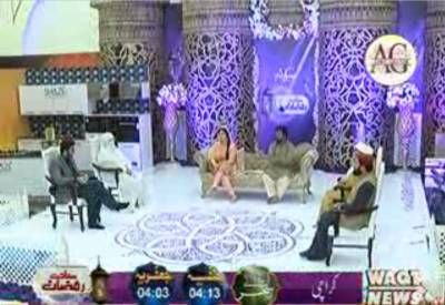 Saadat_E_Ramzan Sehar Transmission (Part 2) 18th Ramzan 14 June 2017