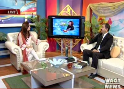 Salam Pakistan 15 June 2017 (Part 1)