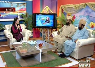 Salam Pakistan 16 June 2017 (Part 2)