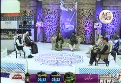 Saadat_E_Ramzan Sehar Transmission (Part 1) 20th Ramzan 16 June 2017