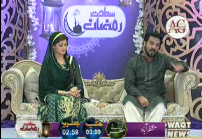 Saadat_E_Ramzan Sehar Transmission (Part 2 ) 20th Ramzan 16 June 2017