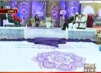 Saadat_E_Ramzan Aftar Transmission (Part 2) 20th Ramzan 16 June 2017