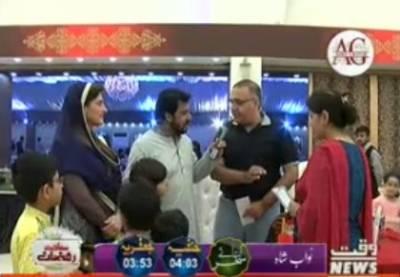 Saadat_E_Ramzan Aftar Transmission (Part 3) 20th Ramzan 16 June 2017