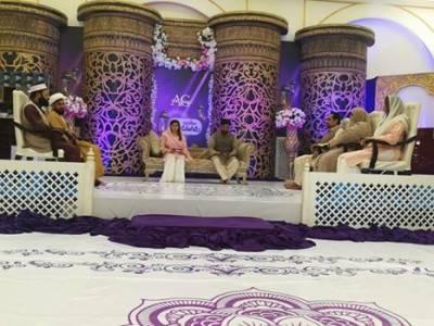 Saadat_E_Ramzan 19 June 2017 (Part 1) 23 Ramzan Sehar Transmission