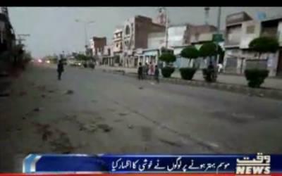 Karachi Say Khyaber Tak 19 June 2017