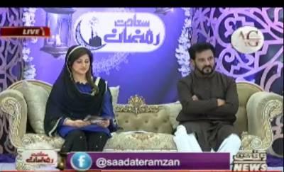 Saadat_E_Ramzan Aftar Transmission (Part 1) 23th Ramzan 19 June 2017