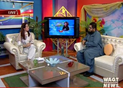 Salam Pakistan 21 June 2017 (Part 2)