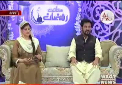 Saadat_E_Ramzan Aftar Transmission (Part 1) 26th Ramzan 22 June 2017