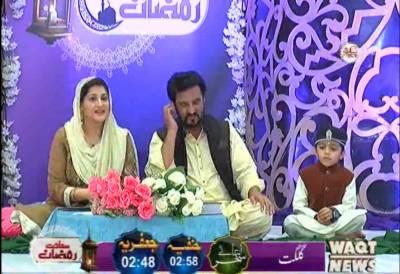 Saadat E Ramazan (Part 1) Sehar Transmission 27th Ramzan 1439, 23June 2017