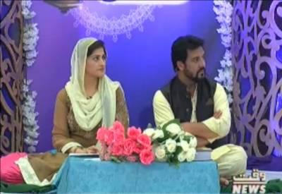 Saadat E Ramazan (Part2) Sehar Transmission 27th Ramzan 1439, 23June 2017