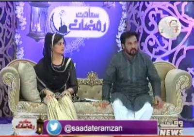 Saadat_E_Ramzan Aftar Transmission (Part 2) 29th Ramzan 25 June 2017